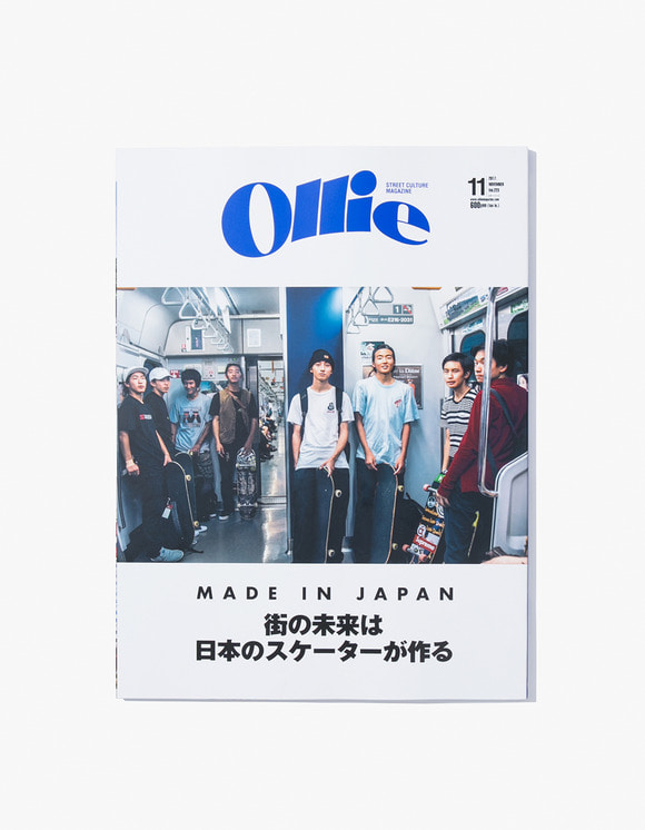 Ollie magazine Ollie Magazine - Vol.223 | HEIGHTS. | International Store