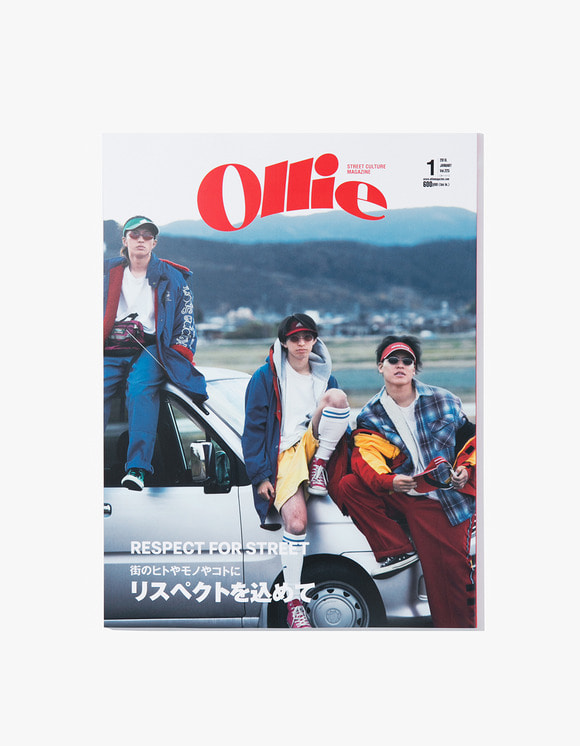 Ollie magazine Ollie Magazine - Vol.225 | HEIGHTS. | International Store