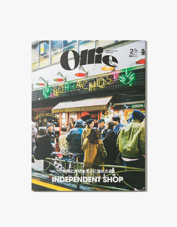 Ollie magazine Ollie Magazine - Vol.226 | HEIGHTS. | International Store