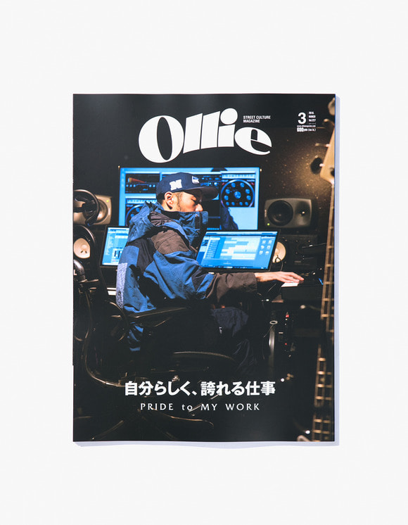 Ollie magazine Ollie Magazine - Vol.227 | HEIGHTS. | International Store