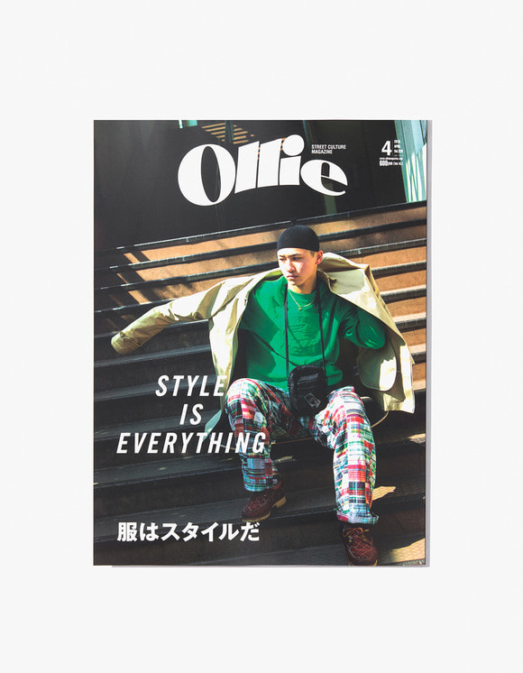 Ollie magazine Ollie Magazine - Vol.228 | HEIGHTS. | International Store