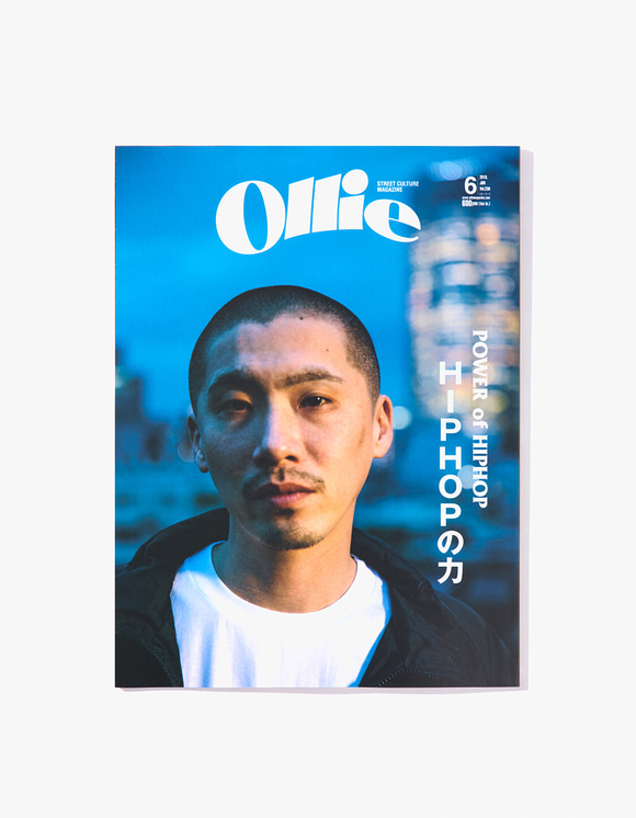Ollie magazine Ollie Magazine - Vol.230 | HEIGHTS. | International Store