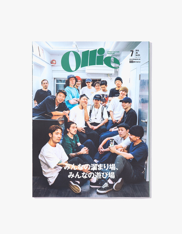Ollie magazine Ollie Magazine - Vol.231 | HEIGHTS. | International Store