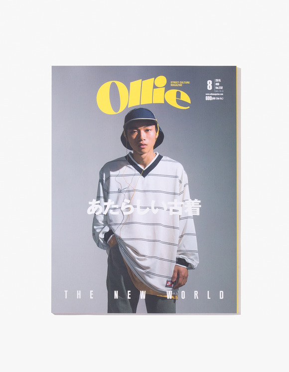Ollie magazine Ollie Magazine - Vol.232 | HEIGHTS. | International Store
