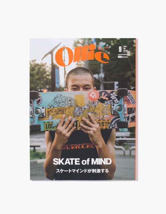 Ollie magazine Ollie Magazine - Vol.233 | HEIGHTS. | International Store