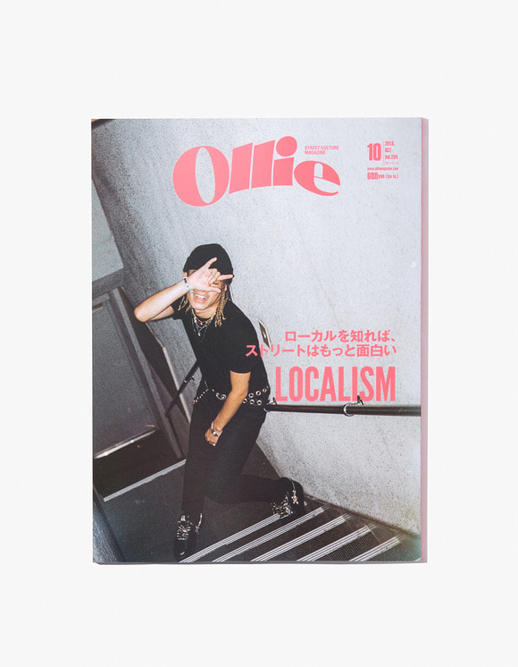 Ollie magazine Ollie Magazine - Vol.234 | HEIGHTS. | International Store