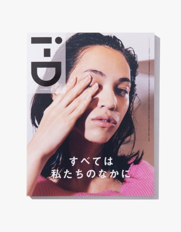 i-D MAGAZINE i-D Magazine Issue 6 - The Female Gaze issue | HEIGHTS. | International Store