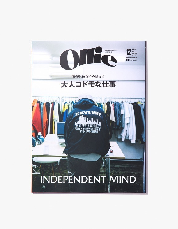 Ollie magazine Ollie Magazine - Vol.236 | HEIGHTS. | International Store