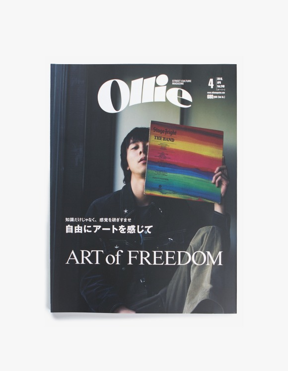 Ollie magazine Ollie Magazine - Vol.240 | HEIGHTS. | International Store