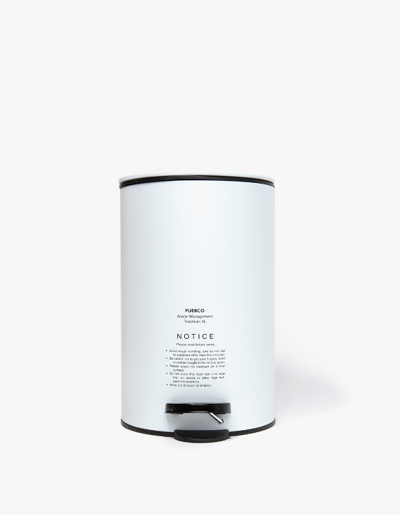 PUEBCO INC. Trash Can - White | HEIGHTS. | International Store