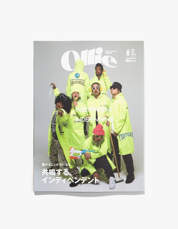 Ollie magazine Ollie Magazine - Vol.242 | HEIGHTS. | International Store
