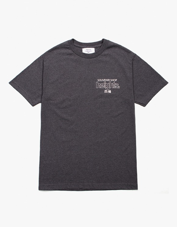HEIGHTS. Heights. Logo T-Shirt - Charcoal | HEIGHTS. | International Store