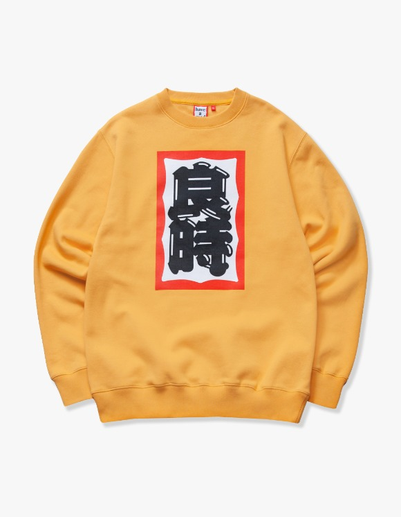 have a good time Edo Frame Crewneck - Cheddar Cheeze | HEIGHTS. | International Store