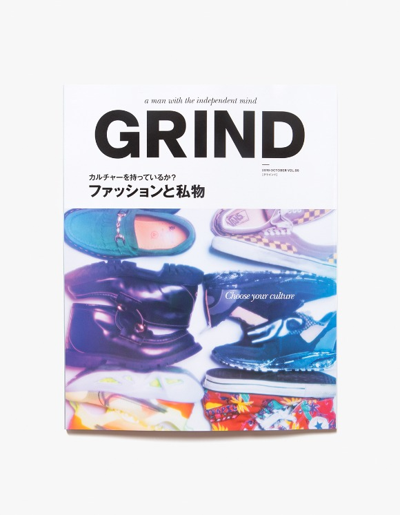 GRIND magazine Grind Magazine - Vol.96 | HEIGHTS. | International Store