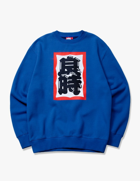 have a good time Edo Frame Crewneck - Midnight Blue | HEIGHTS. | International Store