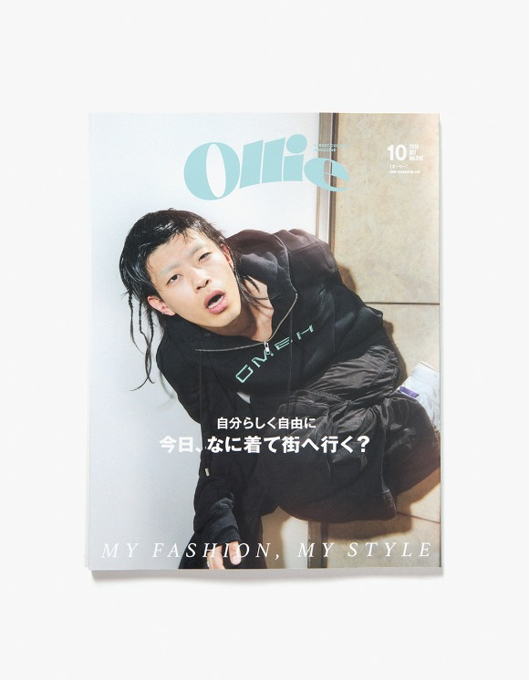 Ollie magazine Ollie Magazine - Vol.246 | HEIGHTS. | International Store