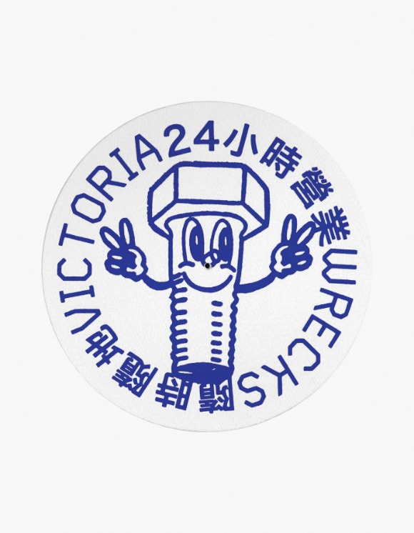 Victoria Hong Kong Please Call Slip Mat - White | HEIGHTS. | International Store